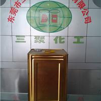 供应金属透明胶水 /布料透明胶水