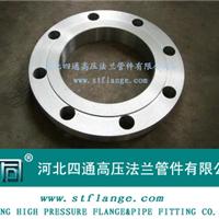 德国标准DIN2575 PN0.6凸面板式平焊法兰