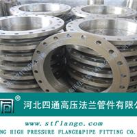 德国标准DIN2577 PN1.6板式平焊法兰