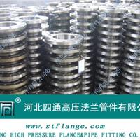 CBM1013-81 PN1.0搭焊钢法兰