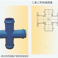 三承三通   90?弯头  钢塑抢修接  给水管件