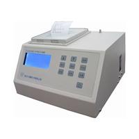 供应CJ-HLC300手持式粒子计数器|图片价格