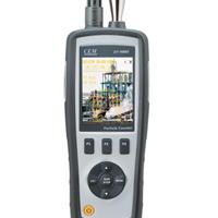 供应DT-9880粒子计数器|手持式粒子计数器