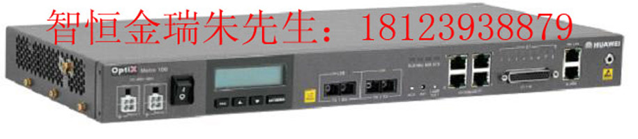 供应华为Metro100,2.5G SDH光端机图片