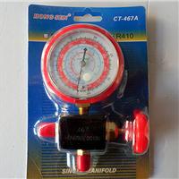 供应鸿森CT-467A充氟表阀