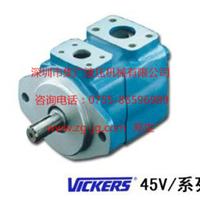 供应45V-50A-1D22L 威格士叶片泵