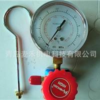 供应鸿森467AH-R410A 充氟表