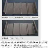 供应华东地区铝镁锰65系列屋面板