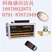 供应沟槽公厕感应器  沟槽式感应冲水器