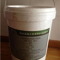 清水混凝土修补材料