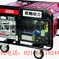 300A柴油发电电焊两用机