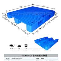 供应新料聚丙烯PP塑料托盘