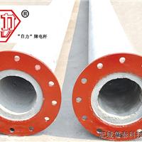 大弯矩底部法兰盘电杆合作生产高强杆水泥电杆电线杆