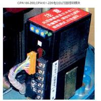 供应CPA100-220控制模块