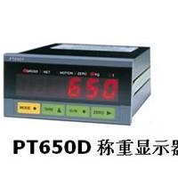 供应合肥PT650D控制仪表,蚌埠PT650D显示器