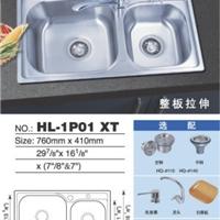 供应摩尼卡水槽1P01