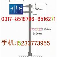盐山县鑫路达交通器材有限公司