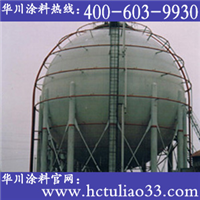 乙烯磷化底漆 生产厂家  品质保证