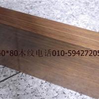 供应杭州铝方管吊顶