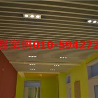 供应南京铝方管吊顶