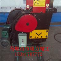 供应Q32-8型冲剪机 角铁冲剪机价格