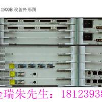 供应华为OSN1500,STM-4 SDH光传输设备专线