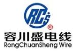 深圳容川盛电线有限公司
