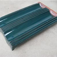 供应平板瓦/琉璃瓦