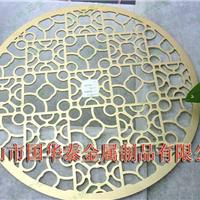 供应中厚锈钢 铜板 铝板 激光切割