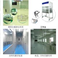 供应内蒙古实验室规划设计