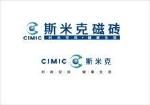 上海斯米克陶瓷股份有限公司
