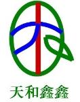 湖北天和鑫鑫竹业有限公司