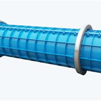 供应PCCPL钢筒混凝土模具