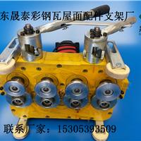 供应820彩钢板配件支架