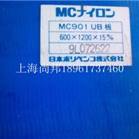 供应沈阳哪里有卖进口MC901蓝色尼龙板棒?