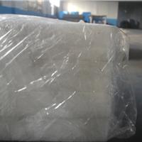 供应ldpe聚乙烯片材大量批发