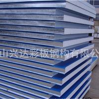 昆山兴达彩板钢构有限公司