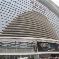 北京东方巨龙成都铝单板有限公司