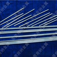 供应德国AF硬质合金(钨钢)AF硬质合金