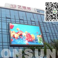 供应河北省衡水市led显示屏、led全彩电子屏