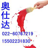 奥仕达聚脲防腐涂料