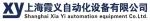 上海霞义自动化设备有限公司