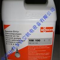 供应现货VM100/VN68/R590/R570普旭真空泵油