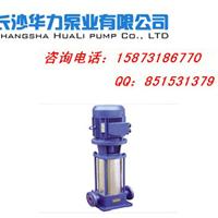 供应长沙水泵厂DL型立式多级离心泵80DL20*6