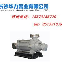 供应长沙水泵厂DF型不锈钢多级耐腐蚀离心泵