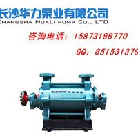供应长沙水泵厂高压锅炉给水泵DG46-50*12