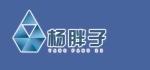 栾城县安顺钢网厂