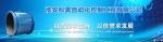 淮安科昊自动化控制工程有限公司