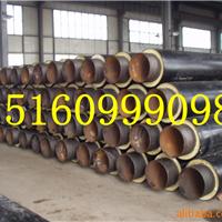 新疆阿克苏保温管道生产厂家