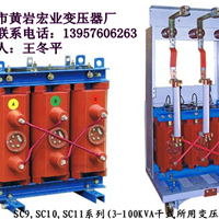SCR9、SCR10全铜变压器